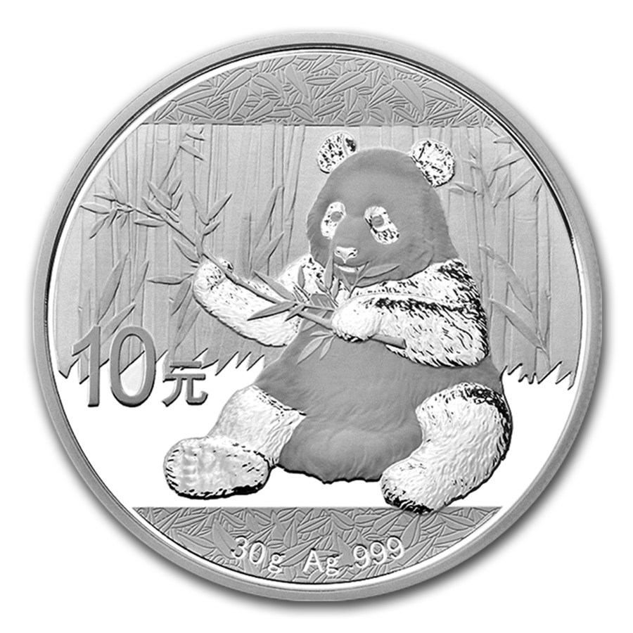 2017 Chinese Silver Panda coin obverse